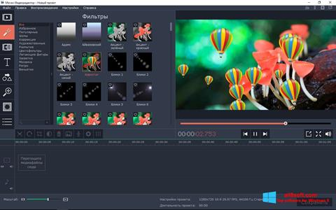 Ekrano kopija Movavi Video Editor Windows 8