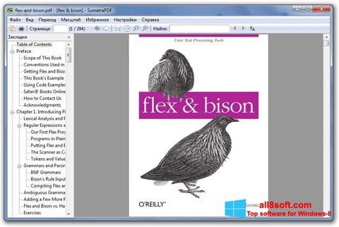 Ekrano kopija Sumatra PDF Windows 8